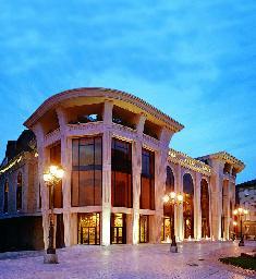 Auditorio Palacio de Congresos Oviedo Jornadas